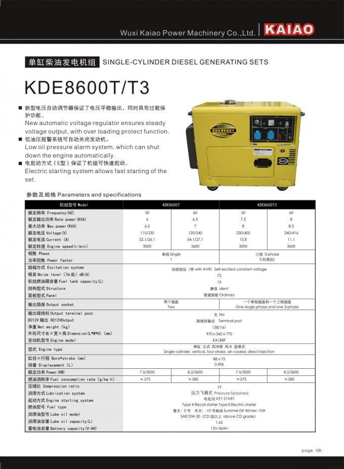 8KVA Yellow Color Silent Type Small Diesel Generators Set With ATS , Low Oil Alarm System